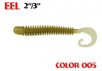 """силиконовая приманка Eel 3""""/75mm  цвет 005-N.Olive  запах Fish  2.20g  (уп.-8шт.)"""