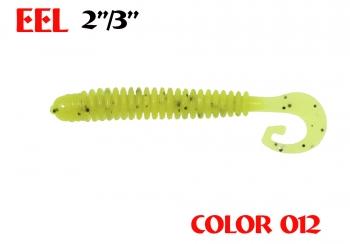 """силиконовая приманка Eel 3""""/75mm  цвет 012-Acid  запах Fish  2.20g  (уп.-8шт.)"""