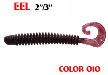"""силиконовая приманка Eel 3""""/75mm  цвет 010-Cola  запах Fish  2.20g  (уп.-8шт.)"""