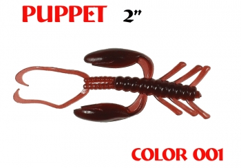 """силиконовая приманка Puppet 2""""/50mm  цвет 001-Dark Blood  запах Fish  1.12g  (уп.-8шт.)"""