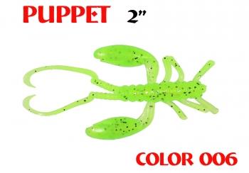 """силиконовая приманка Puppet 2""""/50mm  цвет 006-Lime  запах Fish  1.12g  (уп.-8шт.)"""