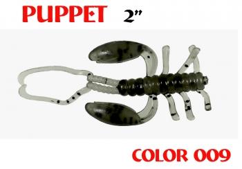"""силиконовая приманка Puppet 2""""/50mm  цвет 009-Mustard PP  запах Fish  1.12g  (уп.-8шт.)"""