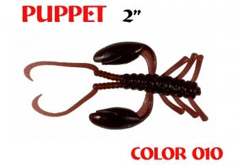 """силиконовая приманка Puppet 2""""/50mm  цвет 010-Cola  запах Fish  1.12g  (уп.-8шт.)"""