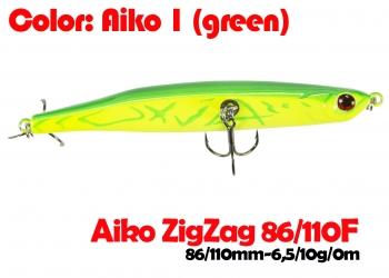 воблер ZIGZAG  86F   AIKOgreen-цвет  86mm  6.5g  заглубление 0.2-0.5m  плавающий