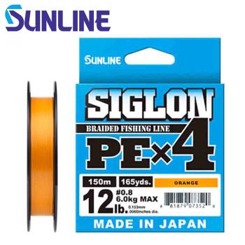 Sunline Siglon PE X4 150 метров оранжевый