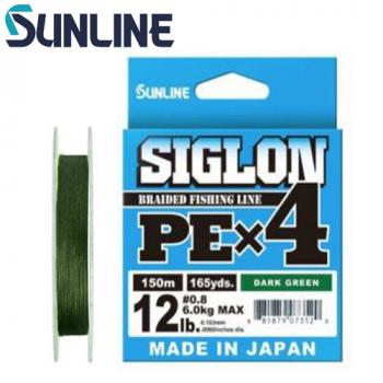 Sunline Siglon PE X4 150 метров тёмно зеленый