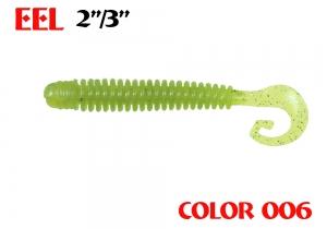 """силиконовая приманка Eel 3""""/75mm  цвет 006-Lime  запах Fish  2.20g  (уп.-8шт.)"""