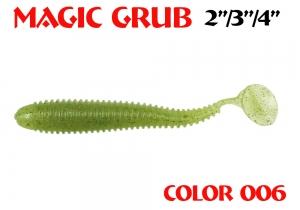"силиконовая приманка Magic Grub 3""/75mm  цвет 006-Lime  запах Fish  1.80g  (уп.-8шт)"