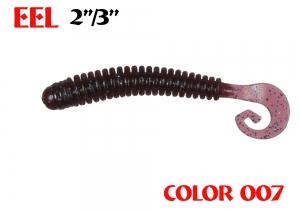 """силиконовая приманка Eel 3""""/75mm  цвет 007-Grape  запах Fish  2.20g  (уп.-8шт.)"""