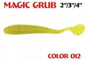 """силиконовая приманка Magic Grub 3""""/75mm  цвет 012-Acid  запах Fish  1.80g  (уп.-8шт)"""