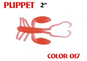 """силиконовая приманка Puppet 2""""/50mm  цвет 017-Pinky  запах Fish  1.12g  (уп.-8шт.)"""