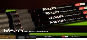 Удилище фидерное ZEMEX RAZER Progressive Feeder